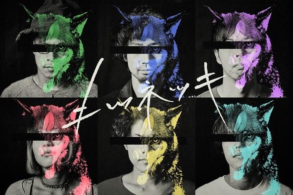 キツネツキ mini ALBUM『キツネノナミダ』から「まなつのなみだ2019」フルバージョンのMUSIC VIDEOを公開! (1)