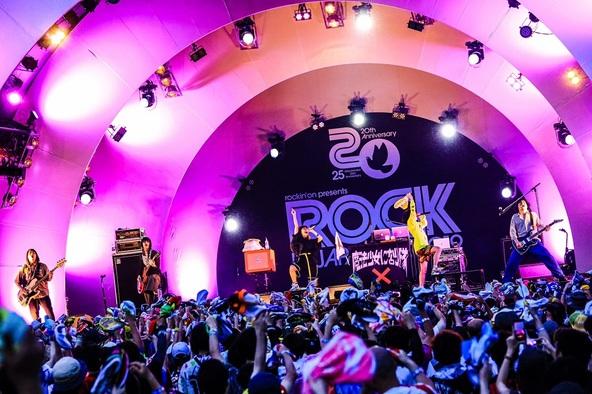 魔法少女になり隊、ミニアルバム「POPCONE」収録の最新曲をROCK IN JAPANで初披露!ラジオOA解禁も!