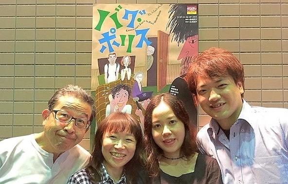 テアトル・エコー公演『バグ・ポリス』左から、演出家の永井寛孝、沖田愛、渡邊くらら、池田祐幸。