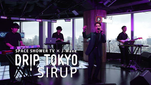 スペシャ×J-WAVEの公開収録企画「DRIP TOKYO」より、 いま注目のシンガーソングライター・SIRUPのライブ映像を公開! (1)