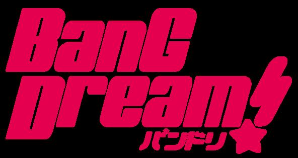 アニメ「BanG Dream!(バンドリ!)」 期間限定で全話一挙配信! (1)  (C)BanG Dream! Project (C)BanG Dream! FILM LIVE Project