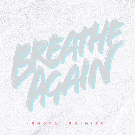 清水翔太、新曲「Breathe Again」リリースが決定!ジャケットデザインも同時公開! (1)