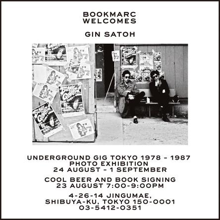 写真家・佐藤ジンが86年に発表した伝説の写真集「GIG」が未発表写真を増補して新たに復活!その出版を記念して『BOOKMARC』にて写真展を開催! (1)
