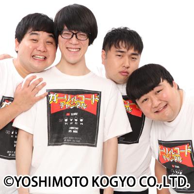YouTubeチャンネル登録者数56万人越えのガーリーレコードチャンネルによる単独ライブが日本青年館で開催!チケット先行発売は20日(火)から! (1)