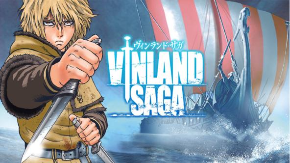 本当の戦士の物語〈サガ〉。「アフタヌーン」の人気連載『ヴィンランド・サガ』(幸村誠)が、コミックDAYSで8月18日より再連載開始! (1)