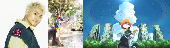 GENERATIONS 小森隼、Eve、CHiCO with HoneyWorksが「SCHOOL OF LOCK! スペシャル授業WEEK!」に生登場!