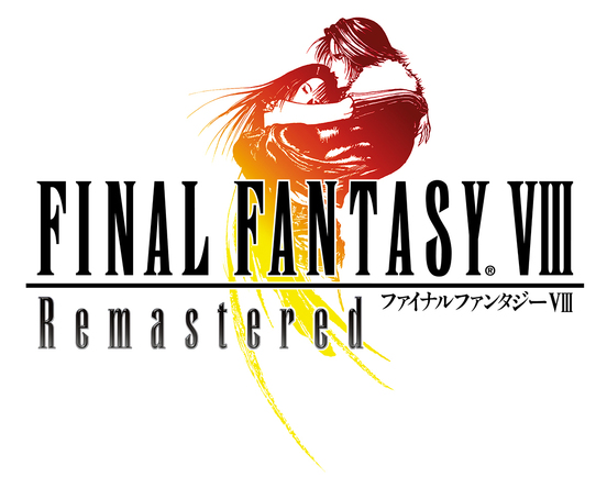 『FINAL FANTASY VIII Remastered』ロゴ