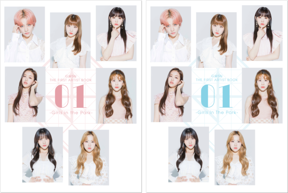 次世代K-POPガールズグループ「公園少女(GWSN)」初のアーティストブック 2019年9月5日(木)に発売決定! (1)