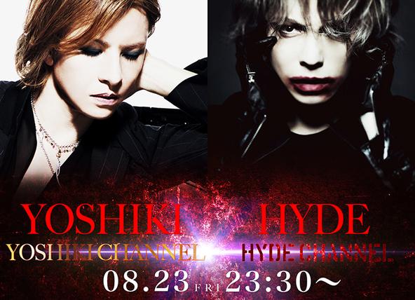 YOSHIKI&HYDEがお互いのチャンネルで共演、世界で挑戦し続ける2人が紡ぐ珠玉の言葉とは (1)