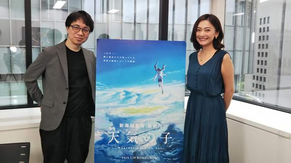 『世界ふしぎ発見!』新海誠、大倉未沙都 (c)TBS