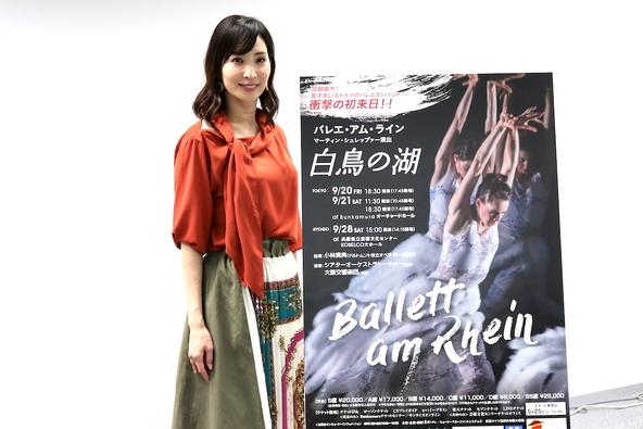 元宝塚花組トップスター・真飛聖も「衝撃を受けた」と驚き! 名門カンパニーのバレエ・アム・ラインとドイツで対面