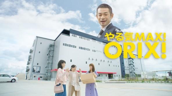 オリックス入社5年目社員・川栄李奈のドライブの目的地は物流施設?!! 新CM「やる気MAX!物流施設」篇 放映開始 (1)