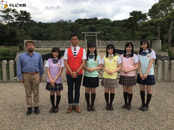 祝・世界文化遺産登録!石田 靖とたこやきレインボーの5人が「百舌鳥・古市古墳群」へ!