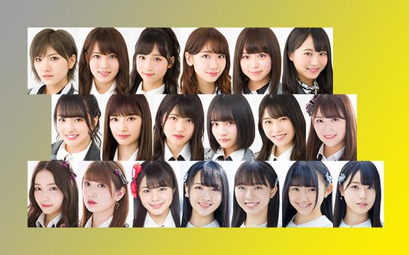 AKB48「イノフェス2019」続報!選抜メンバーに3名追加決定&新曲「サステナブル」も披露 (1)