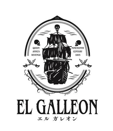 音楽朗読劇ブランド「READING HIGH」の新作公演が2020年に決定 タイトルは『El Galleon~エルガレオン~』 (C)READING HIGH