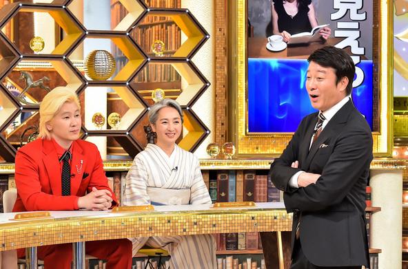 『この差って何ですか?』近藤サト、カズレーザー(メイプル超合金)、加藤浩次 (c)TBS