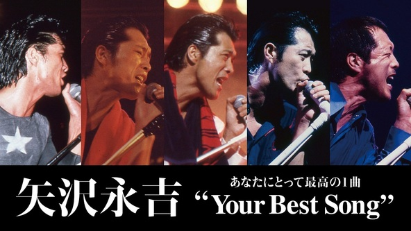 矢沢永吉  (C)Z+MUSIC
