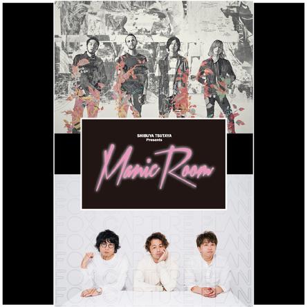 Manic Room Vol.2