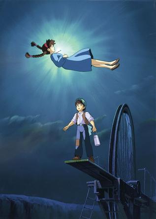 金曜ロードSHOW!『天空の城ラピュタ』 (c)1986 Studio Ghibli /NTV