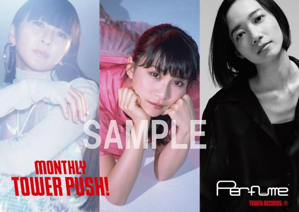 Perfume タワーレコード9月のマンスリー・タワー・プッシュに決定 (1)