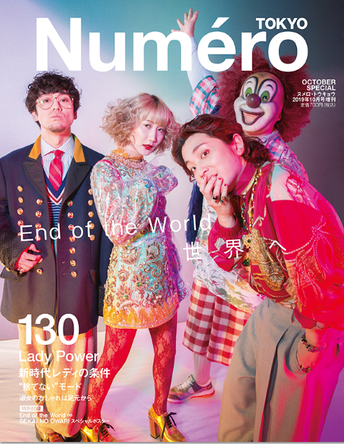 End of the World∞SEKAI NO OWARIが『Numero TOKYO』10月号の表紙に登場、ポスター付き! (1)