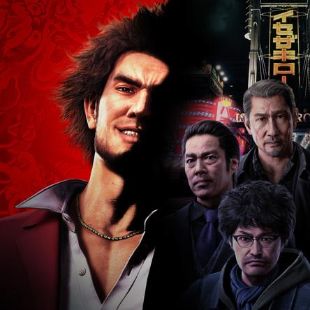 PS4(R)『龍が如く7 光と闇の行方』、1月16日(木)に発売決定!堤真一さん、安田顕さん、中井貴一さんら出演俳優陣も発表!