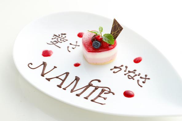 """安室奈美恵の引退から1年の2019年9月に開催「愛さ NAMIEいちまでぃん。」プロジェクトに向けた""""宿泊プラン""""""""ステーキセット""""が販売"""