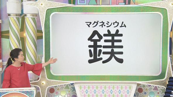 """『ガッテン!』心疾患&糖尿病をダブルで予防!すごさ再発見""""あの栄養素""""とは!?(1) (c)NHK"""