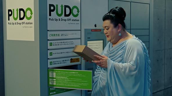 マツコデラックスさん出演の新 TV-CM「PUDO ステーション トイレ」篇を 9 月3日より放映開始