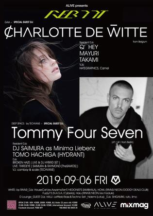 べルギーが生んだ、奇跡のDJ、世界的スーパースター『Charlotte de Witte』が、あの感動から一年を経て東京に帰って来る! (1)