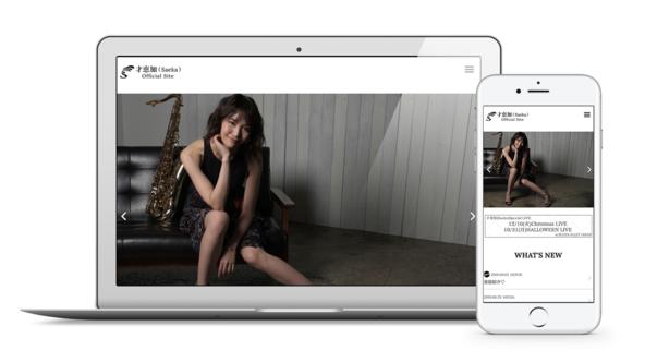 実力と美貌を兼ね備えたサックスソングライター 才恵加(Saeka)公式ファンクラブオープン (1)