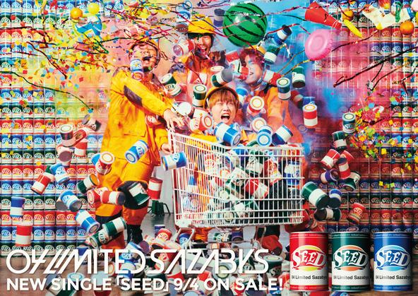 """既成概念を壊す試み、CDではなく""""缶""""でシングル発表 ロックバンド 04 Limited Sazabys「SEED」9月4日発売 (1)"""