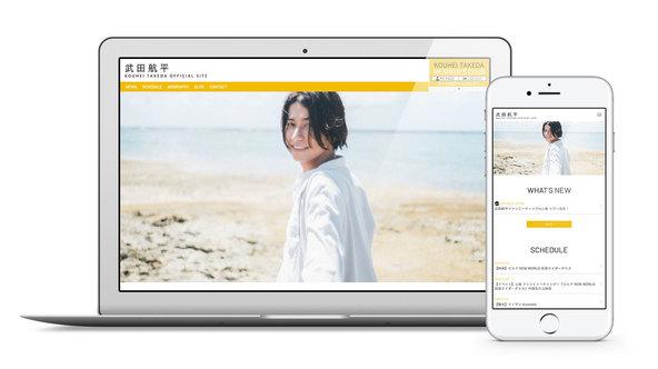 仮面ライダーシリーズでも大活躍の俳優・武田航平、待望の公式ファンサイトをオープン! (1)