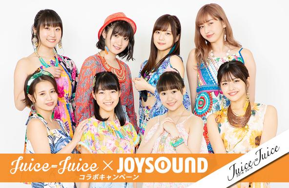 カラオケでも人気上昇中!「「ひとりで生きられそう」って それってねえ、褒めているの?」をJOYSOUNDで歌って、Juice=Juiceのメンバーと一緒に歌えるチャンスを掴もう! (1)