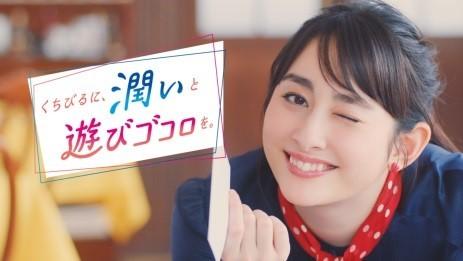 「DHC 濃密うるみ カラーリップクリーム」新TV-CM放映