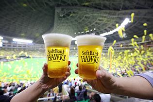 9月3日(火)からヤフオクドームで販売されている、球団オリジナルビール「奪Sh!エール」
