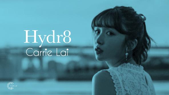 アジアの妖精と呼ばれる香港の人気モデル、キャリー・ライが新曲「Hydr8」のミュージックビデオをリリース。 (1)