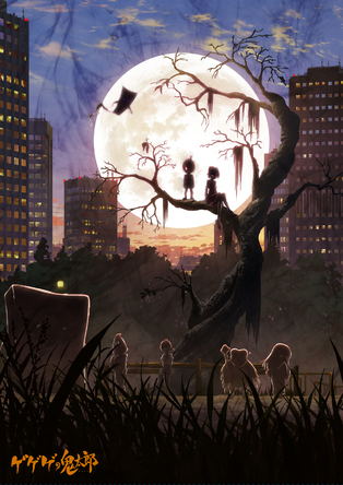 TVアニメ「ゲゲゲの鬼太郎」のBlu-ray&DVD-BOX5のジャケット写真・展開図が解禁! (1)
