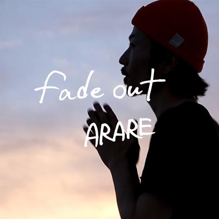 実力派レゲエアーティストARAREによる渾身のニューシングル『FADE OUT』がリリース!! (1)