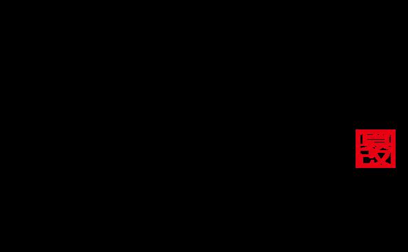 ミュージカル『薄桜鬼 真改』相馬主計 篇 2020年4月、東京・大阪にて上演決定! (1)  (C)アイディアファクトリー・デザインファクトリー/ミュージカル『薄桜鬼』製作委員会