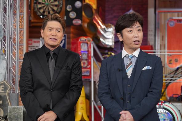 『ウチのガヤがすみません!』〈MC〉ヒロミ、後藤輝基(フットボールアワー)  (c)NTV