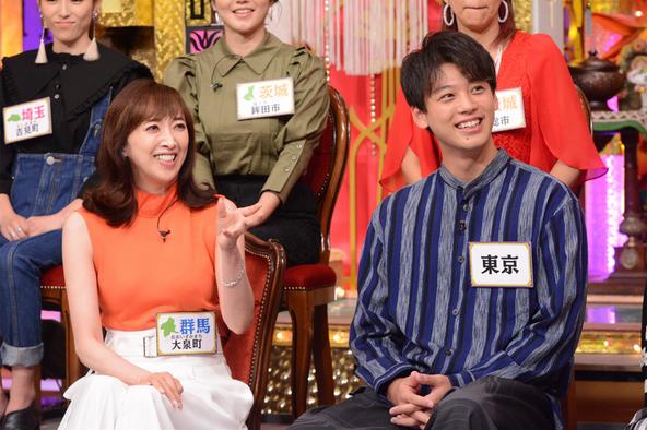 『今夜くらべてみました』涼真と埼玉よりガツガツしている北関東女(1) (c)NTV