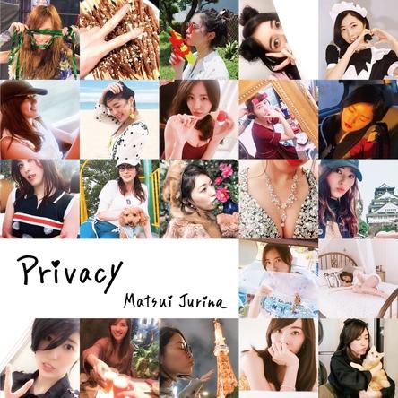 松井珠理奈の1stソロアルバム『Privacy』10/5(土)発売決定! 予約開始は9/21(土)から特設ページにてスタート、ジャケ写も公開 (1)