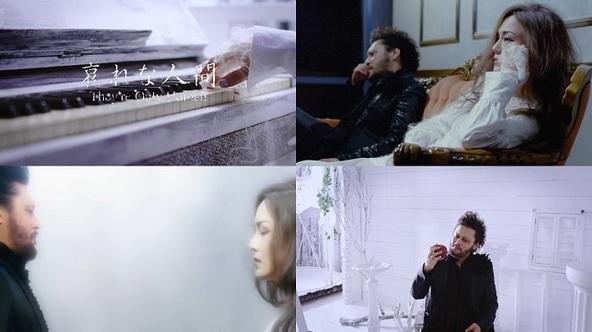 『デスノートTHE MUSICAL』死神を演じるパク・ヘナと横田栄司が歌う「哀れな人間」のミュージックビデオ公開 (C)大場つぐみ・小畑健/集英社