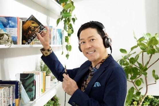 世界最大級の規模を誇るオーディオエンターテインメントサービスのAudible日本の新アンバサダーに東野幸治さんが就任!『本は、聴こう。Audible』WEB-CMが 9月10日(火)から公開!