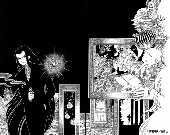 「パタリロ!」100巻達成記念 魔夜峰央原画展 9月21日より北九州市漫画ミュージアム 企画展示室で開催! (1)
