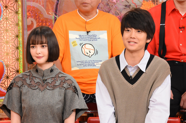 『沸騰ワード10』〈ゲスト〉玉城ティナ、伊藤健太郎 (c)NTV