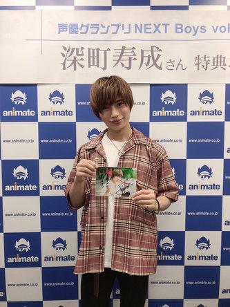深町寿成さんが『声優グランプリNEXT Boys vol.4』の発売記念イベントを開催! (1)  (C)Shufunotomo Infos Co.,Ltd. 2019