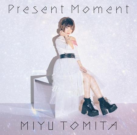 富田美憂のソロデビューシングル「Present Moment」(11/13発売)のジャケット写真が公開!