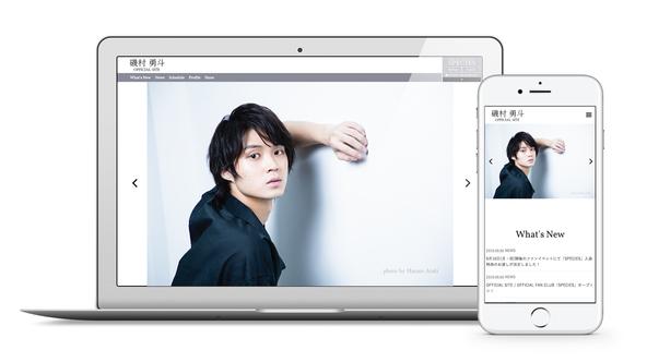 ドラマでの演技力で注目を集める若手俳優 磯村勇斗 公式サイト・ファンクラブオープン! (1)